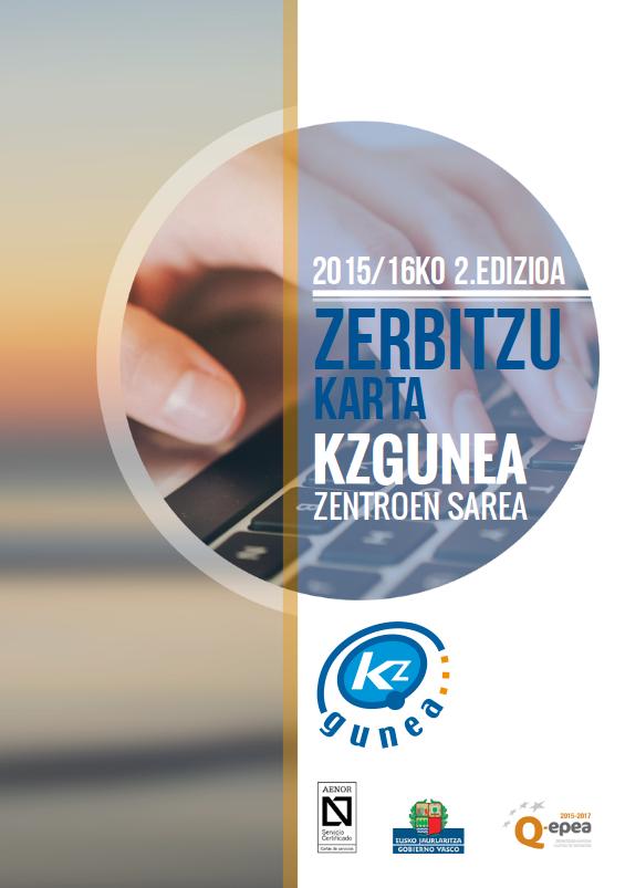 KZguneako Zerbitzu Gutuna